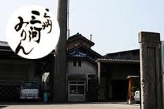 角谷文治郎商店