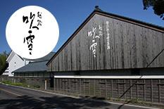 [新潟県]高野酒造