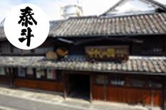 千代の園酒造