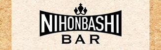 Nihonbashi Bar