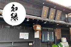 [岐阜県]奥飛弾酒造