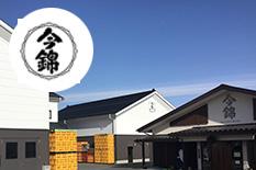 [長野県]米澤酒造