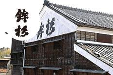 [三重県]河武醸造