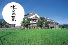 [群馬県]永井酒造