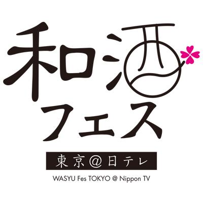 wasyu_logo