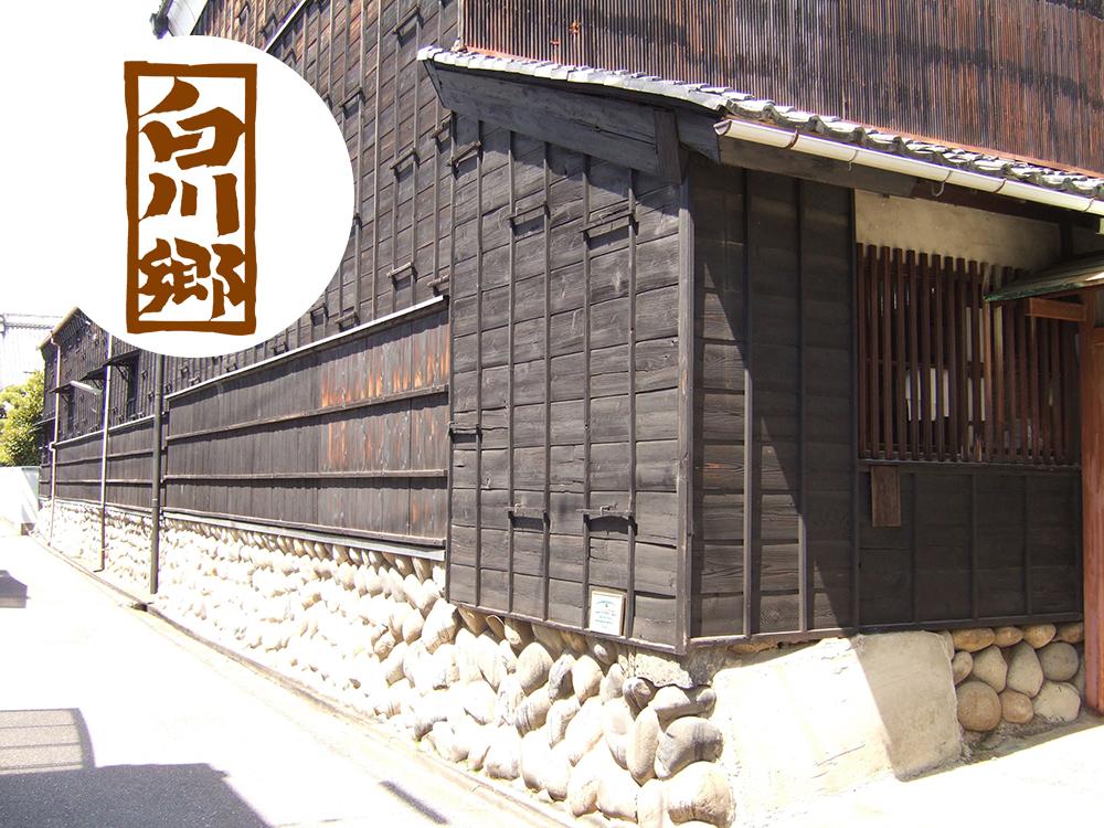 shirakawagou01
