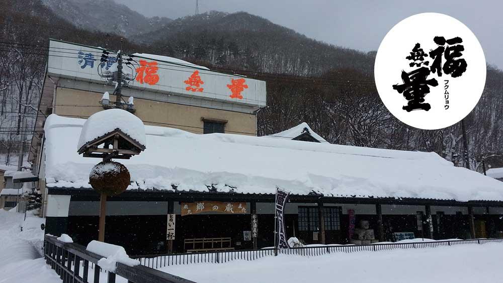 fukumuryo0319