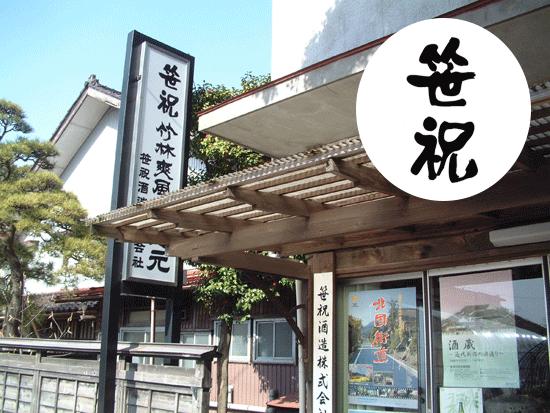 sasaiwai0319