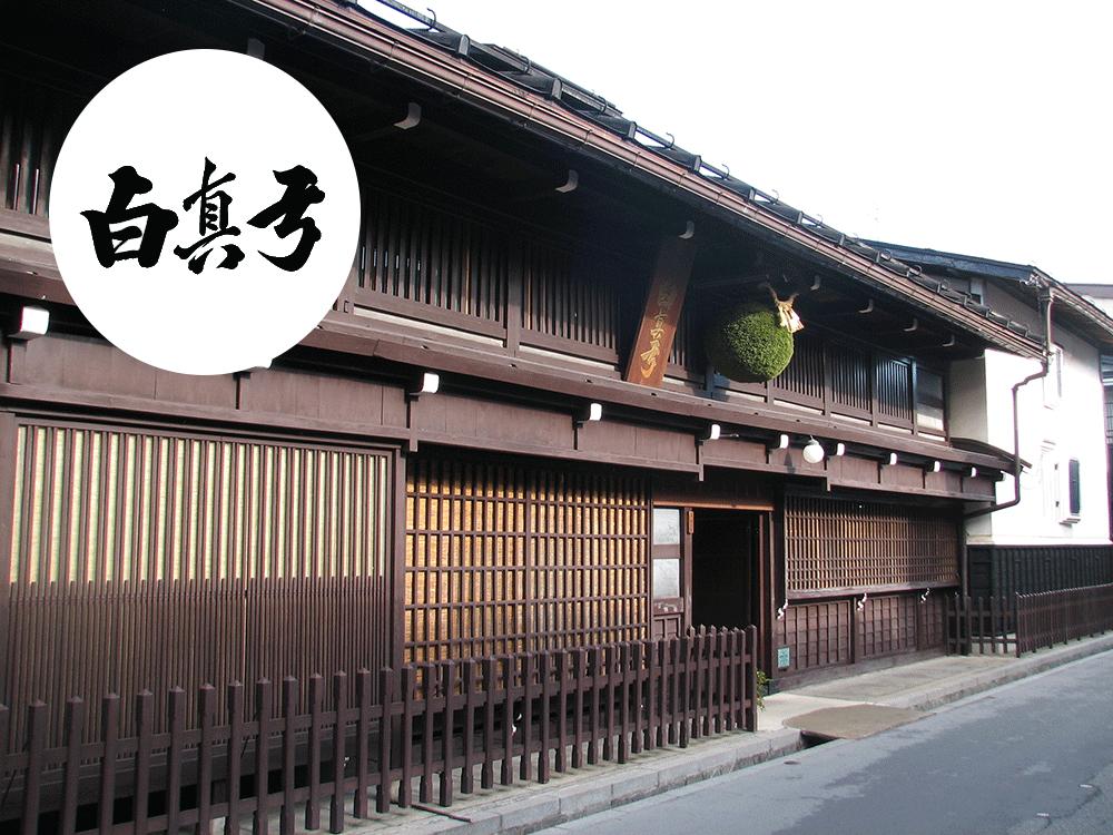 shiramayumi0319