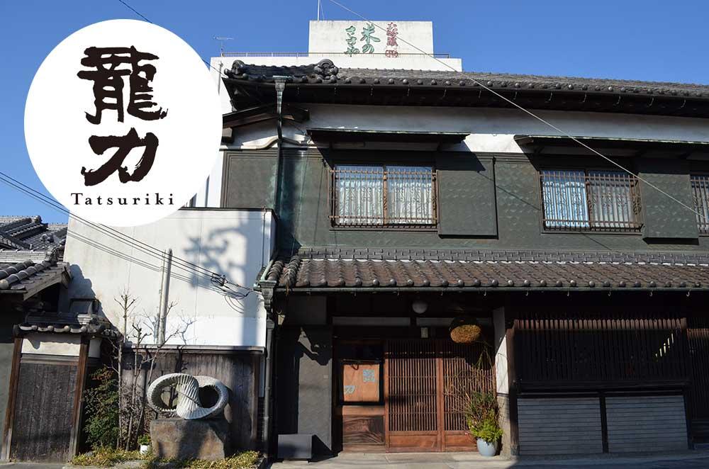 tatsuriki0319