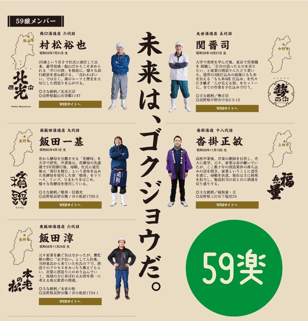 59醸.com02