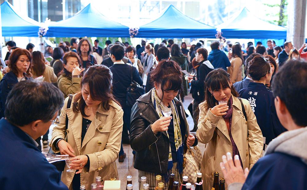 これまでに開催された和酒フェス...