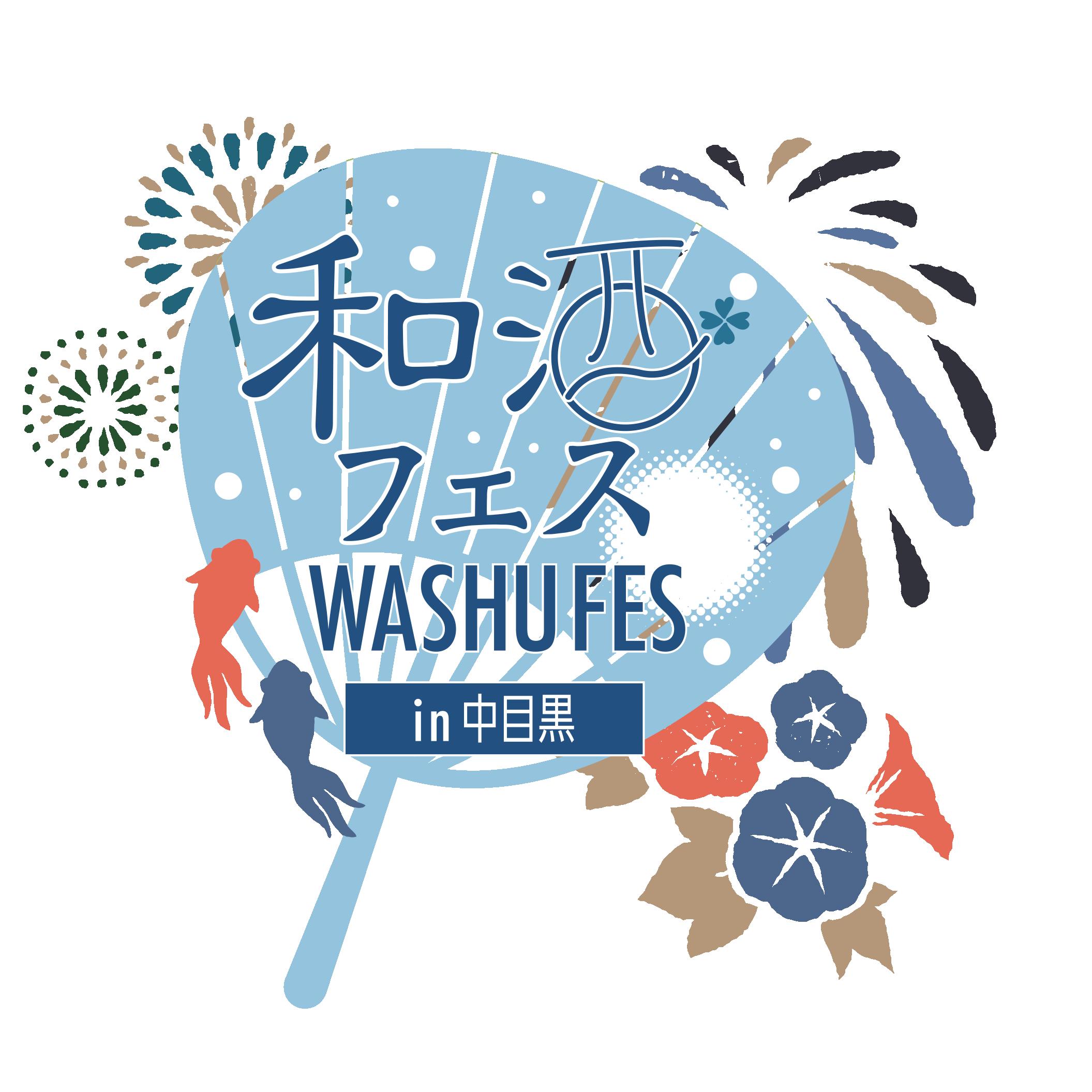 17th_washufes_nakameguro_icon_CS6